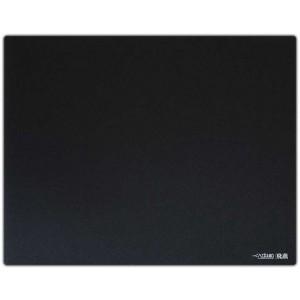 Artisan Hien Large Xsoft - Black